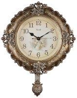 Часы настенные МО-В8129KY