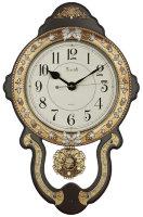 Часы настенные MO-B8132