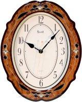 Часы настенные MO-B8062-9