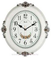 Часы настенные MO-B8096-WS